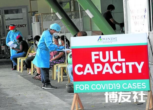 PhilHealth revising coverage policies for COVID-19, other cases   Inquirer  News